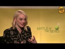 Emma Stone Battle of the Sexes Interview