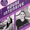 13/01. HOUSE DANCE INTENSIVE (Lyubava & Pospeh)
