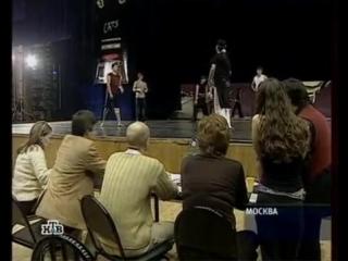 (staroetv.su) Сегодня (НТВ, 12.01.2005) Мюзикл Cats в Москве