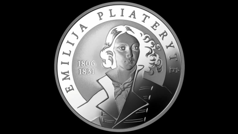 Ноябрьское восстание 1830 г. в Польше