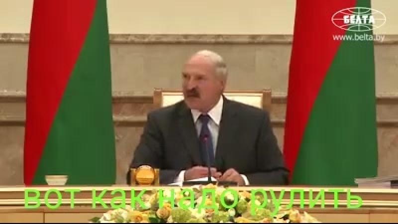 Президент Беларуссии о повышении цен на бензин