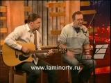 Евгений Маргулис - Когда ты уйдешь