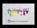 Картины на холсте da Vinchi ART