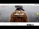 01 Обзор интернет магазина JKassa на Joomla