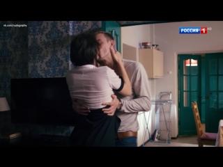 Александра Власова в сериале