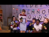 Забавные моменты с Милли Бобби Браун (русские субтитры)