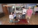 VK 171008 1박2일 시즌3 E195 Кёнри 경리 cut