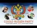 Coole Russen Party 2005