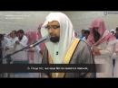 Эмоциональное чтение Коран Сура 101 Аль Кариа Великое Бедствие чтец Насир аль Катами