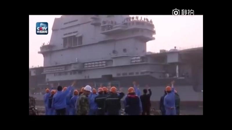 Κινεζικό αεροπλανοφόρο ναυπηγημένο εξ ολοκλήρου στην Κίνα πλέει στην Κίτρινη Θάλασσα