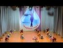 Танцующий апрель 2018 Сладкоежки