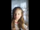 Вероника Гужва - Live