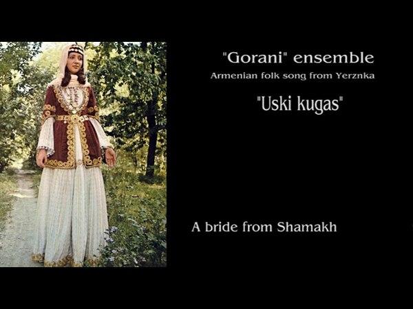 Gorani ensemble - Ouski kugas? (Armenian folk song)