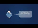 Мошенничество SMS попрошайничество - Социальные ролики МВД