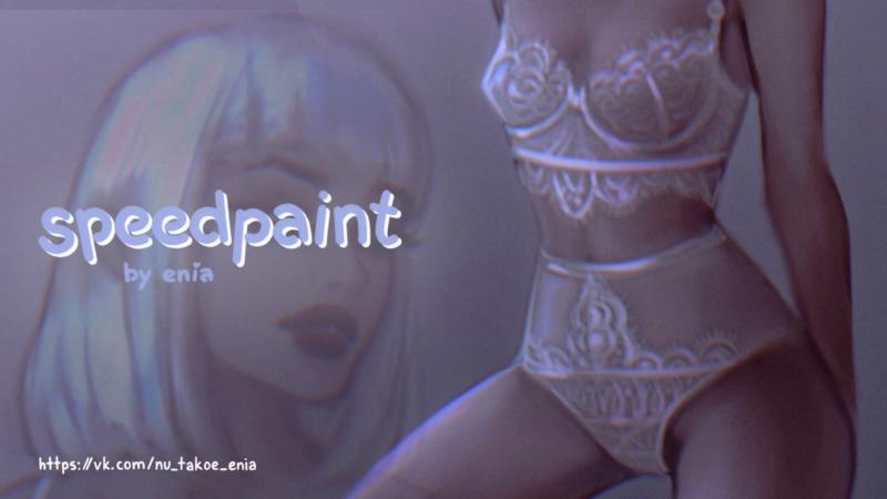 SpeedPaint: Redraw [1] by Enia