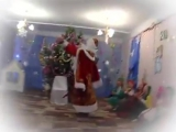 СУПЕР, СУПЕР, СУПЕР Дед Мороз!!!