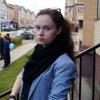 Regina Bykova