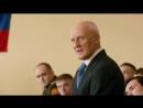 кремлевские курсанты 68 Хорошие слова