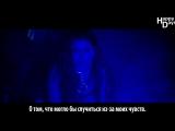 Steve Aoki feat. Lauren Jauregui (Fifth Harmony) – All Night (рус.саб)
