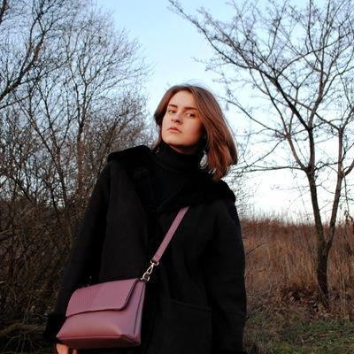 Дарья Вячеславовна