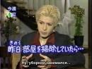 1999 Мини интервью под Ваниллу