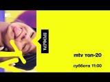 ТОП-20: Катя Адушкина