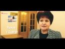 Отзывы участников после обучения С.Давлатова в Сургуте 17 марта 2018 года