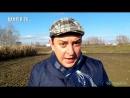 Петя Бампер поздравляет работников сельского хозяйства ☑ agrotorg
