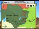 1635-1725 гг. Джунгарское нашествие