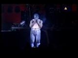Rammstein - Asche Zu Asche Live At Dusseldorf, Germany 1997