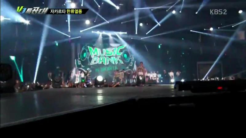 [15.09.17] VJ's on the Scene - B.A.P cut (Music Bank in Jakarta)