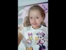 Арина Герасимова - Live