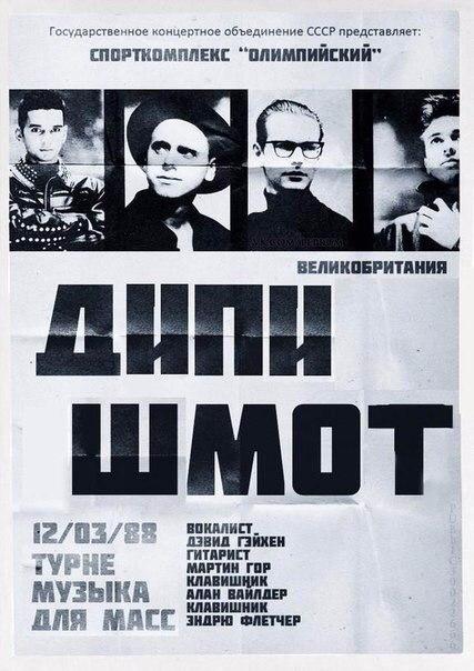 Сергей Антонов |