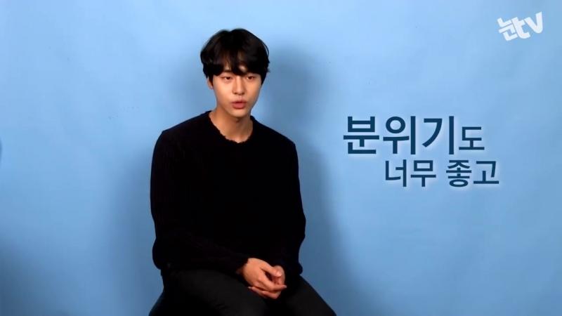 [눈TV 인터뷰] 사랑의 온도 양세종(Yang Sejong)