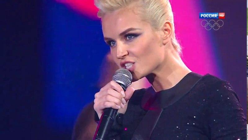 Полина Гагарина Нет Песня года 2013 смотреть онлайн без регистрации