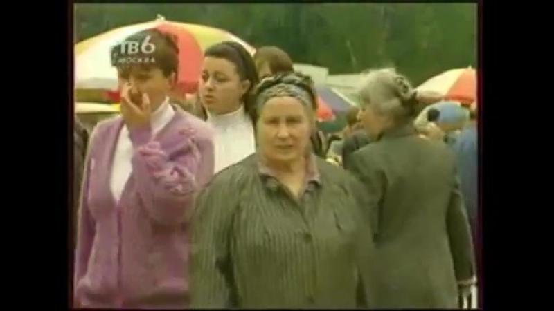 Новости (ОРТ,НТВ,ТВ-6,РТР,ТВЦ,лето - осень,1998)