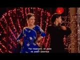 Кнэл 168 Didi Tera Devar Deewana (субтитры) HD Арши IPKKND Арнав и Кхуши Как назвать эту любовь сангит Паяль