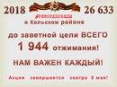 Татьяна Вишняк фото #13