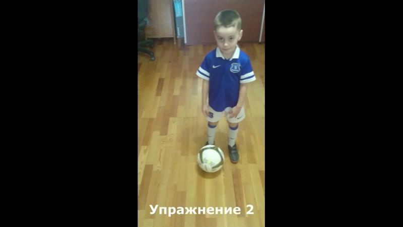 Ведение мяча - Адмирала Лазарева - Игнатов Владимир