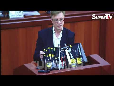 Депутат: 600 долларлык кычкачты көрсөткүлөчү көрүндүгүн берейин