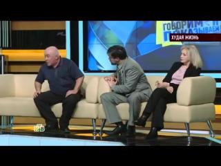 Говорим и показываем - Худая жизнь (09.04.2017) Тв-Шоу Анорексия