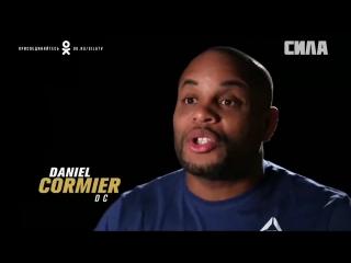 UFC 223  Khabib vs Iaquinta - Jimmy Smith  Daniel Cormier Preview