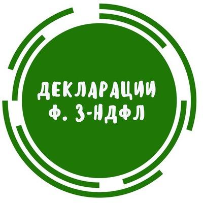 регистрация устав ооо