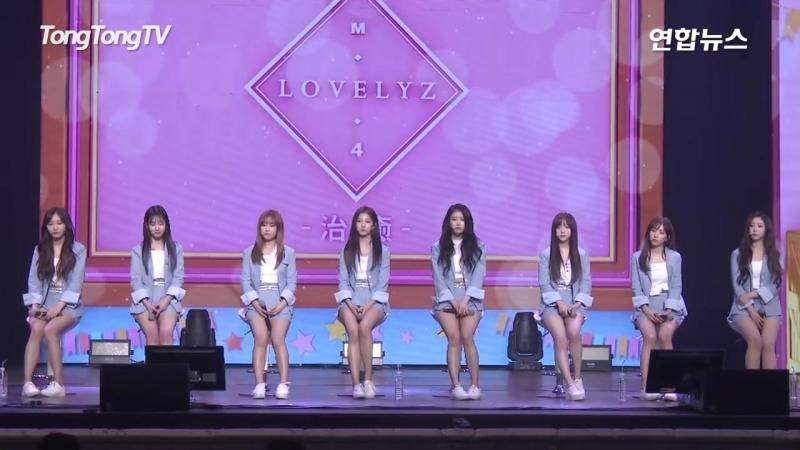 Lovelyz(러블리즈) That day(그날의 너) Showcase -QA- (쇼케이스 질의응답, 치유, 治癒)