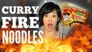 CURRY FIRE Noodle Challenge Samyang Spicy Chicken Ramen