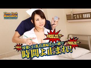 #pron mihane yuuki - time fuck bandit time time stopped nurse edition / カリビアンコム プレミアム タイムファックバンディット 時間よ止まれ ナース編 ゆうき美羽