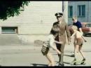 Тревожный вылет 1983
