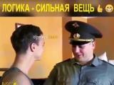 Армейский прикол))