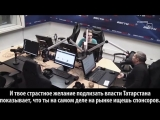 Владимир Соловьев раскритиковал Юрия Дудя