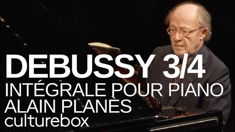 Debussy : Œuvre complète pour piano - Alain Planès - Full Concert 3/4